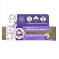 Pasta Do Zębów Organiczna – Syberyjska – Profilaktyczna Przeciwpróchnicza 75ml BABUSZKI AGAFII