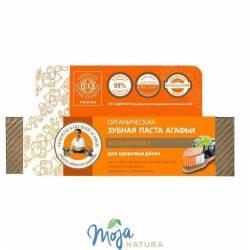 Pasta Do Zębów Organiczna – Witaminowa – Zdrowe Dziąsła 75ml BABUSZKI AGAFII
