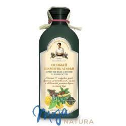 Rewitalizujący szampon przeciw wypadaniu włosów 350ml BABUSZKI AGAFII