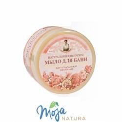 Kwiatowe mydło 500ml BABUSZKI AGAFII
