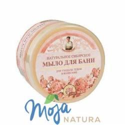 Kwiatowe Mydło 500ml AGAFII