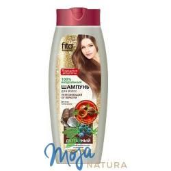 Szampon Dziegciowy do włosów naturalny przeciwłupieżowy 450ml FITOCOSMETICS