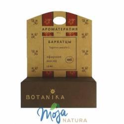 Olejek eteryczny z Aksamitki 1,5ml BOTANIKA