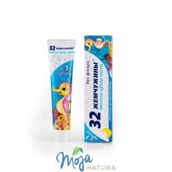 Pasta do zębów dla dzieci bez Fluoru 32 Perły Banan 0+ od pierwszego zęba 40g MODUM