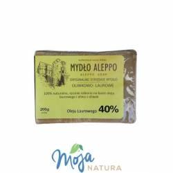 Mydło Aleppo 40% Oleju Laurowego 200g BIOMIKA