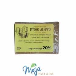 Mydło Aleppo 20% Oleju Laurowego 200g BIOMIKA