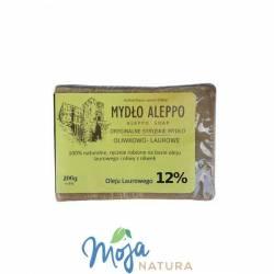 Mydło Aleppo 12% Oleju Laurowego 200g BIOMIKA