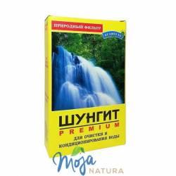 Szungit Premium Naturalny filtr do wody 150g TARGOVYJ DOM