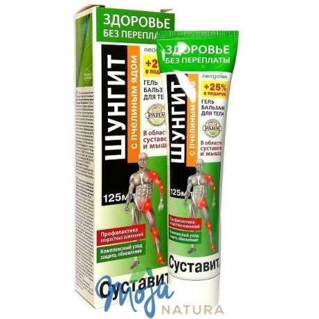 Balsam na Stawy i Kręgosłup Sustavit Szungit 125ml KOROLEW