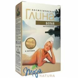 Glinka kosmetyczna biała 100g MEDIKOMED