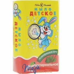 Mydło Antybakteryjne dla Dzieci 90g NEWSKA KOSMETYKA