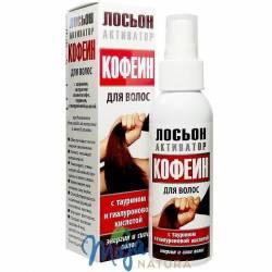 Tonik aktywator wzrostu włosów z KOFEINĄ spray 100ml MEDIKOMED