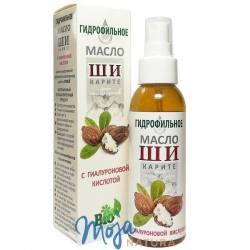 Hydrofilowy olejek do ciała Shea 100ml MEDIKOMED