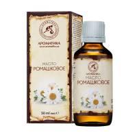 Naturalny olejek rumiankowy 50ml AROMATIKA