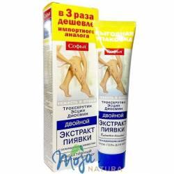 Sofia Krem do nóg na żylakiz podwójnym ekstraktem pijawki z Trokserutyną 125ml FORA-FARM