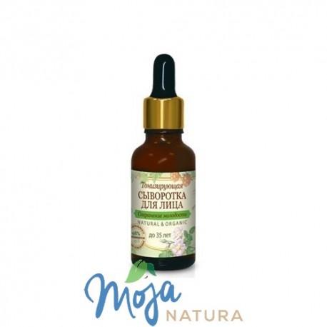 Organiczne Serum Do Twarzy – Do 35 Lat 30ml BABUSZKI AGAFII